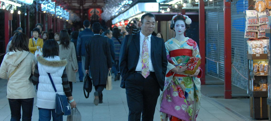 Tokyo Asakusa Nakamise