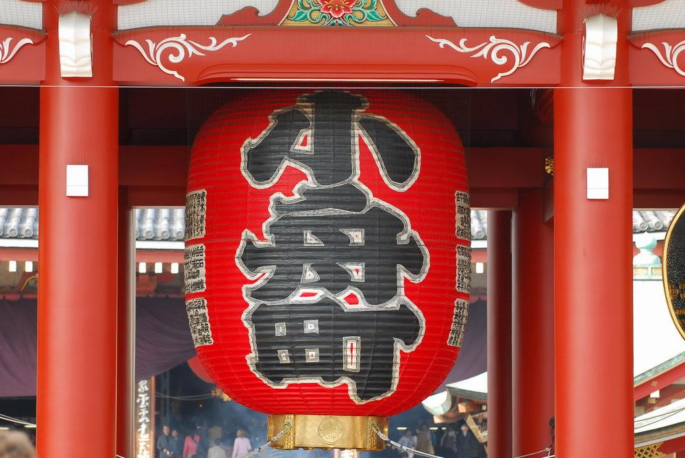 Asakusa Hōzōmon