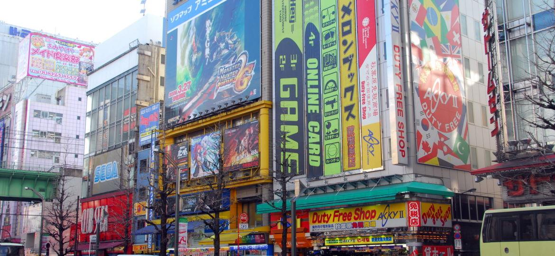 Tokyo - Akihabara