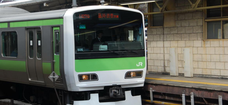 Tokyo Yamanote