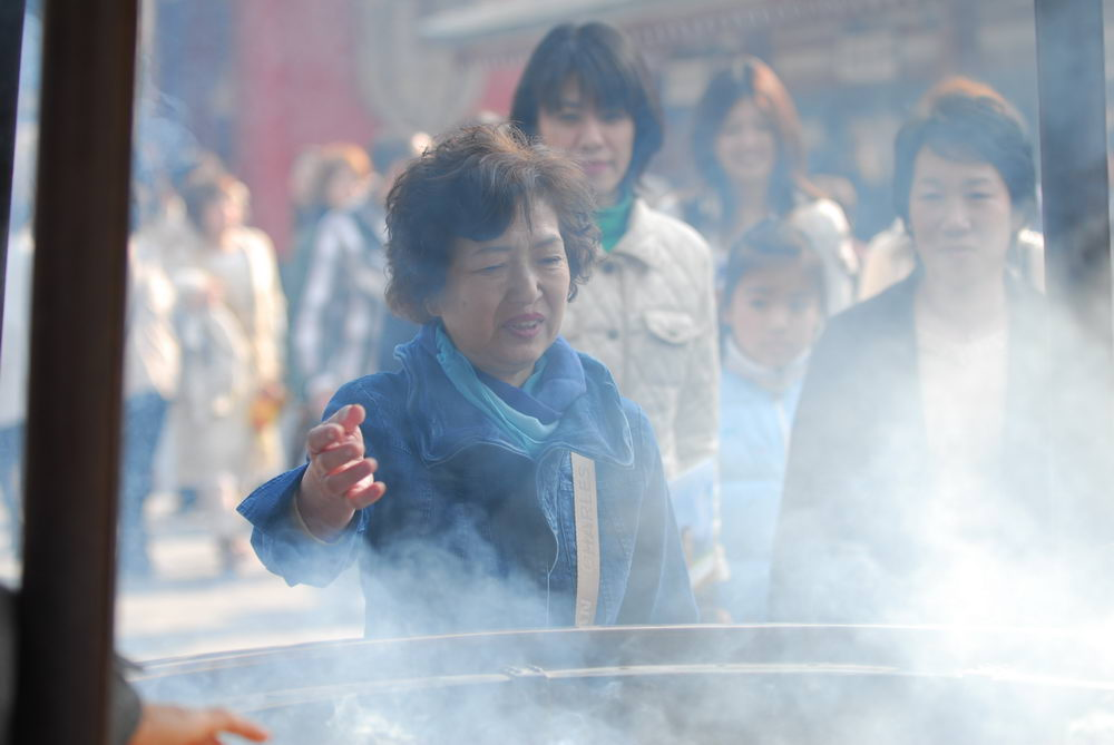 Asakusa brûleur parfum