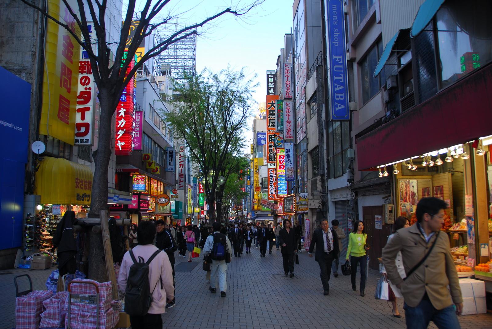 Tokyo - Shinjuku
