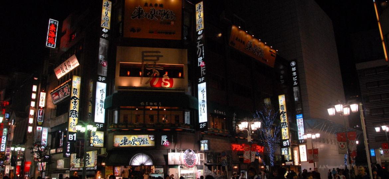 Tokyo Shinjuku Kabukicho