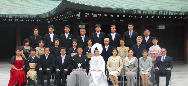 Tokyo Yoyogi Mariage japonais